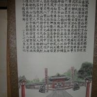 高良山玉垂宮