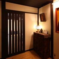 日本の美を伝えたい―鎌倉設計工房の仕事 260