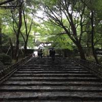 ★京都⇄大津1日目!