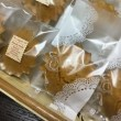 お題に参加「スタミナアップの食べ物❓」何と昨日 米粉の焼き菓子2個で仕事夕食までは…!(◎_◎;)