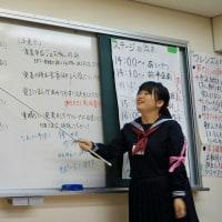 フレンズスタッフ紹介Part13♪(ラスト!!)