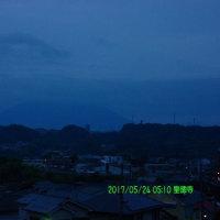 2017年5月24日、朝の桜島