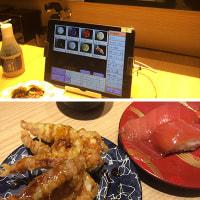 iPadとiPad touchとドリンクバーがある回転寿司屋さん。
