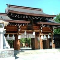 「神仏霊場巡り」湊川神社・兵庫県神戸市中央区多聞通三丁目にある楠木正成を祭る神社。