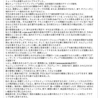 ジュンスいんすた&FB♪2013~2015の今日のユチョン&ジェジュン♪