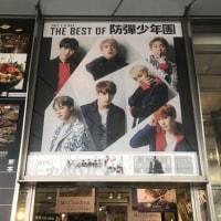 渋谷に行ったら見つけました♪