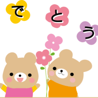 神田沙也加 9歳上の俳優・村田充と結婚へ