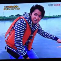 6/25 シムラ動  大野君とガー  かまれても、ひるまない