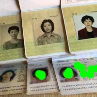 終活  パスポート