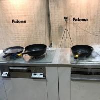 Paloma フェア in アクセスサッポロ