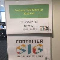 先週、勉強会[Container SIG Meet-up 2016 Fall]に参加しました。
