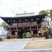 石切劔箭神社(いしきりつるぎやじんじゃ)参拝