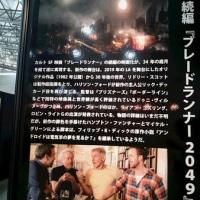 『東京コミコン』に行って来ました(その3)
