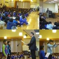 11月24日(木) 全校集会