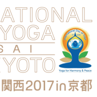 国際ヨガDay関西in京都