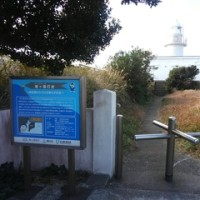 城ヶ島 ~ 油壺