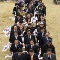 期日6/9まで!米の日本軍慰安婦の碑撤去を求める署名の仕方