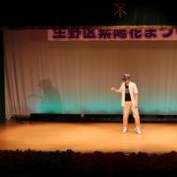 第28回生野区紫陽花まつりの写真集