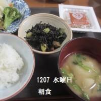 1207 (水)食事 dousemata
