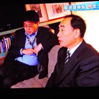 3/26 報道特 かご池さんと弁護士