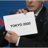 東京オリンピックもう一つの問題