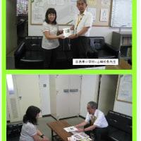 2016.10.21広島・広島 中島小学校・吉島東小学校・吉島小学校へ子ども手帳贈呈