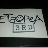 HERAOPEA 3rd