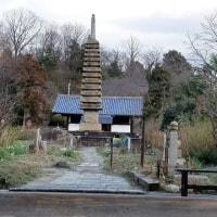 コスモス寺で有名な関西花の寺は?・・(^◇^)