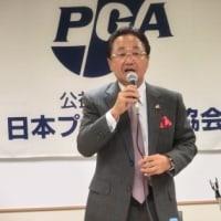 倉本昌弘が東京五輪開催コースに持論「若洲でやるには1年遅い」