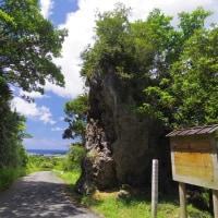 国頭方西海道