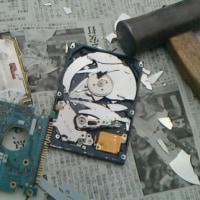 ハードディスクを破壊する