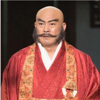武田信玄公に・・・松平健さん