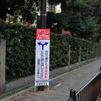 「明日3月10日、『京都マラソン2013』が開催されます!!」