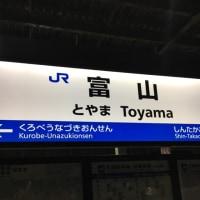 金沢駅から富山駅に向かう