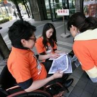 「バリアフリー街歩き調査隊 in 自由が丘」4月11日(火)開催