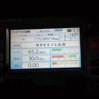 今日は、広島市東区へ地デジ屋根裏受信アンテナ工事にお伺いしました~(^^♪
