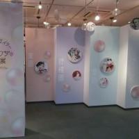 手塚治虫記念館 マルチクリエイター松本かつぢの世界展