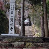 東六甲/観音山、ガベノ城、ゴロゴロ岳 周回    2017-2-24