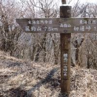 カミさんと高指山(1174m )