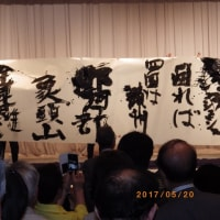 大阪香川県人会に出席