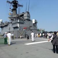 自衛隊海軍船