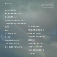 -雨の詩-22(もういちど)