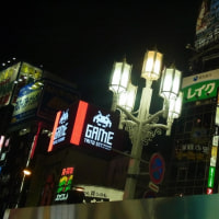 新宿を照らす