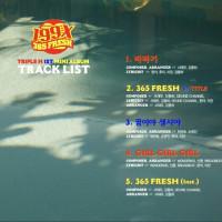 【K-POPニュース】SHINee ジョンヒョン 自作曲のトラックリストを公開・・