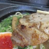 厚切り炙り焼きチャーシュー麺@麺屋・ジョニー(ひこね)