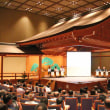 観光力創造塾(第8回) デービッド・アトキンソン氏を迎え「世界一訪れたい奈良のつくりかた」を白熱討論!