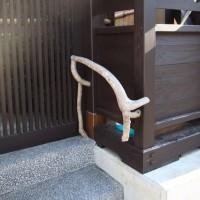 日本の美を伝えたい―鎌倉設計工房の仕事 279