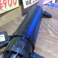 中古カミハタ殺菌灯ターボツイスト12×36w