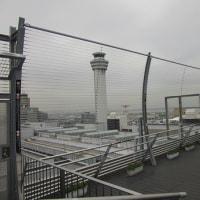 羽田・第1ターミナル・ガリバーズデッキ