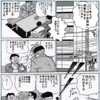 明日天気にな~れ(78)